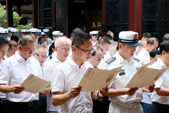 马尾举行甲申、甲午海战公祭活动